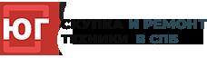 Центр Скупки и Ремонта «ЮГ» - продать ноутбук, смартфон дорого
